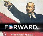 forward (3)